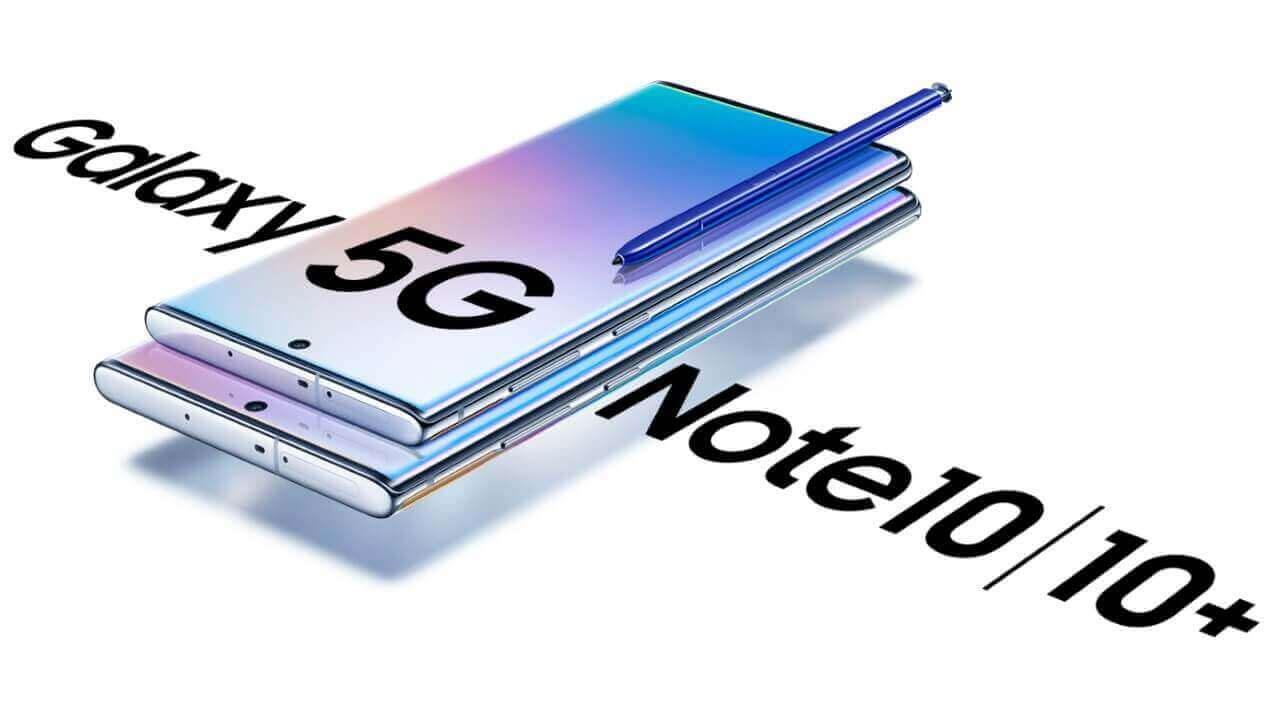 イオシスに「Galaxy Note10/10+」が入荷