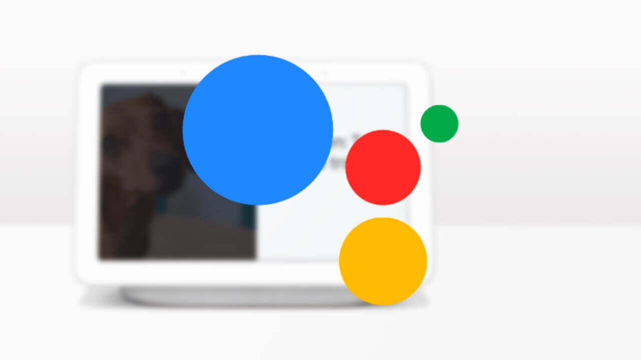 「Google アシスタント」リマインダーが家族への送信をサポート、まずは英語圏から