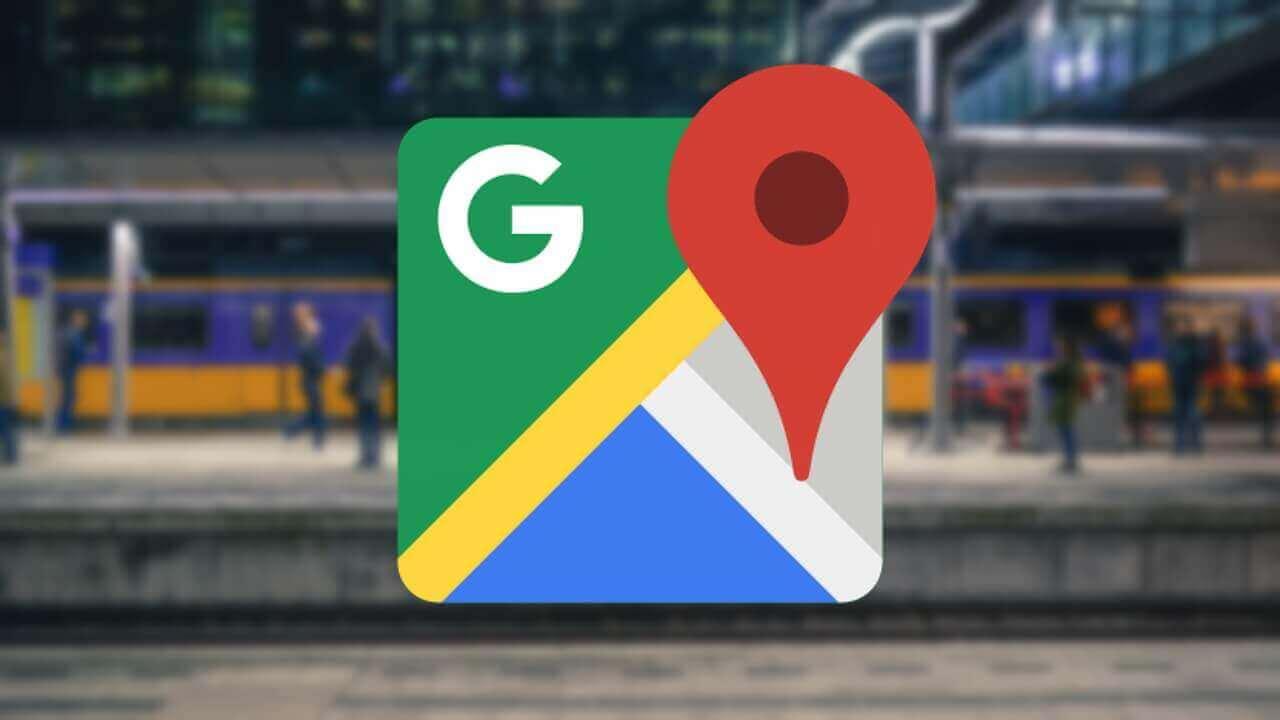 「Google マップ」シェアサイクルを活用した経路案内機能を追加へ