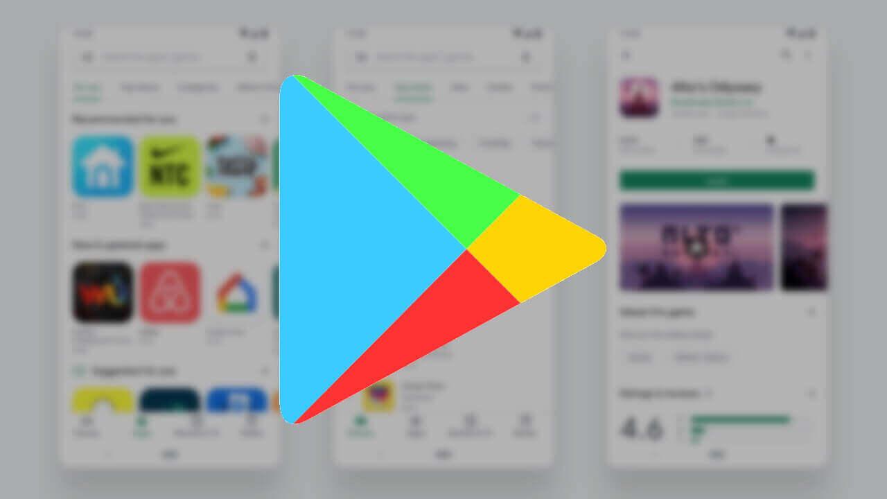 ボトムバーUI新「Google Play ストア」本格提供開始