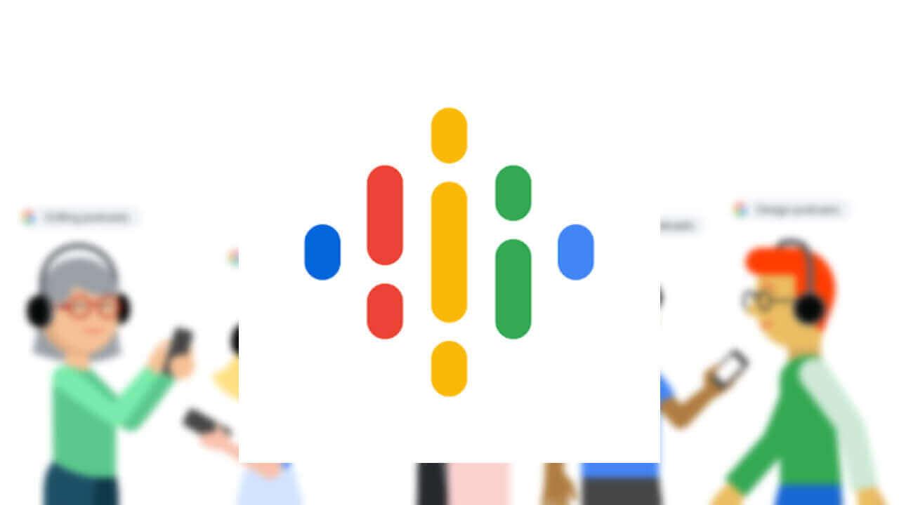 「Google ポッドキャスト」がGoogle検索に対応、まずは米国から