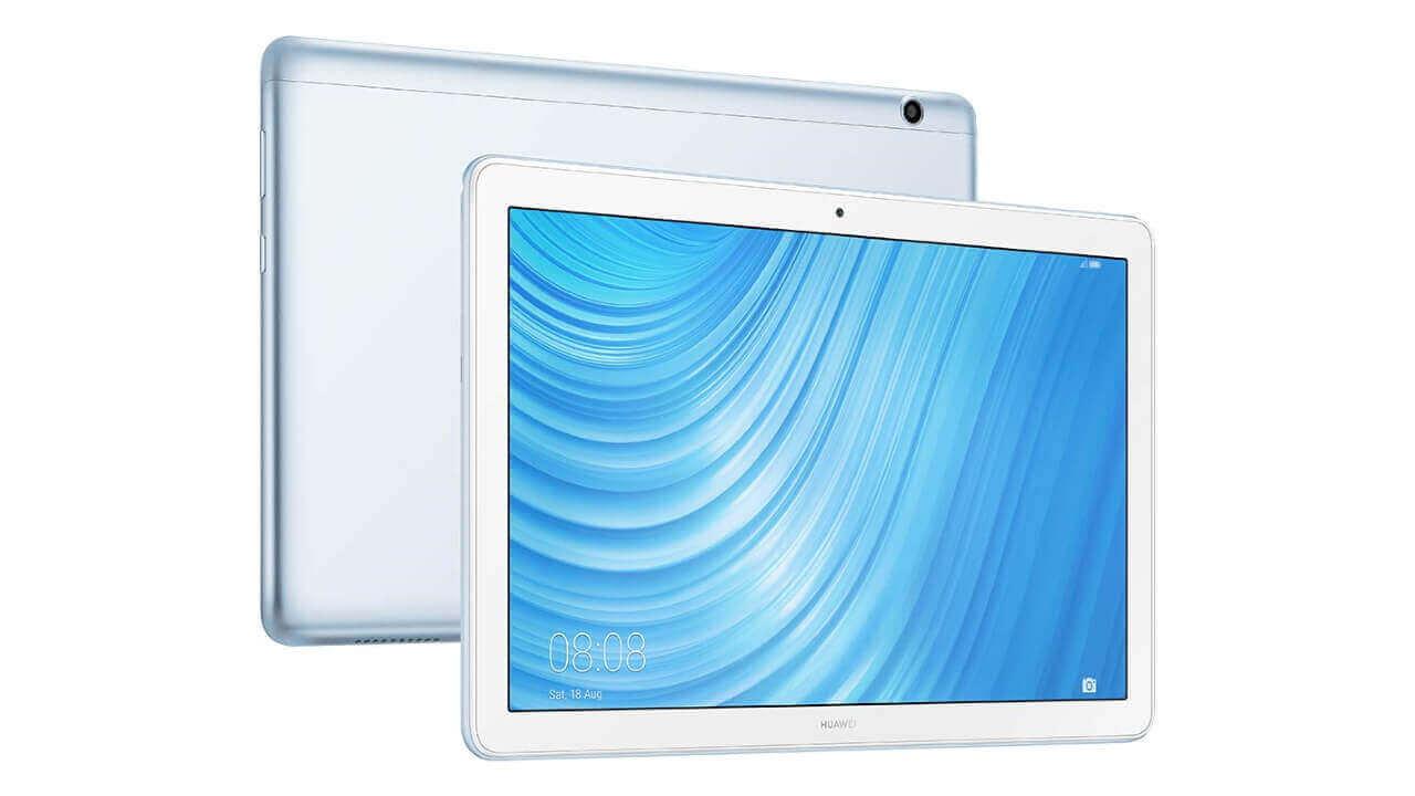 「Huawei MediaPad T5」3GB RAMモデル発売