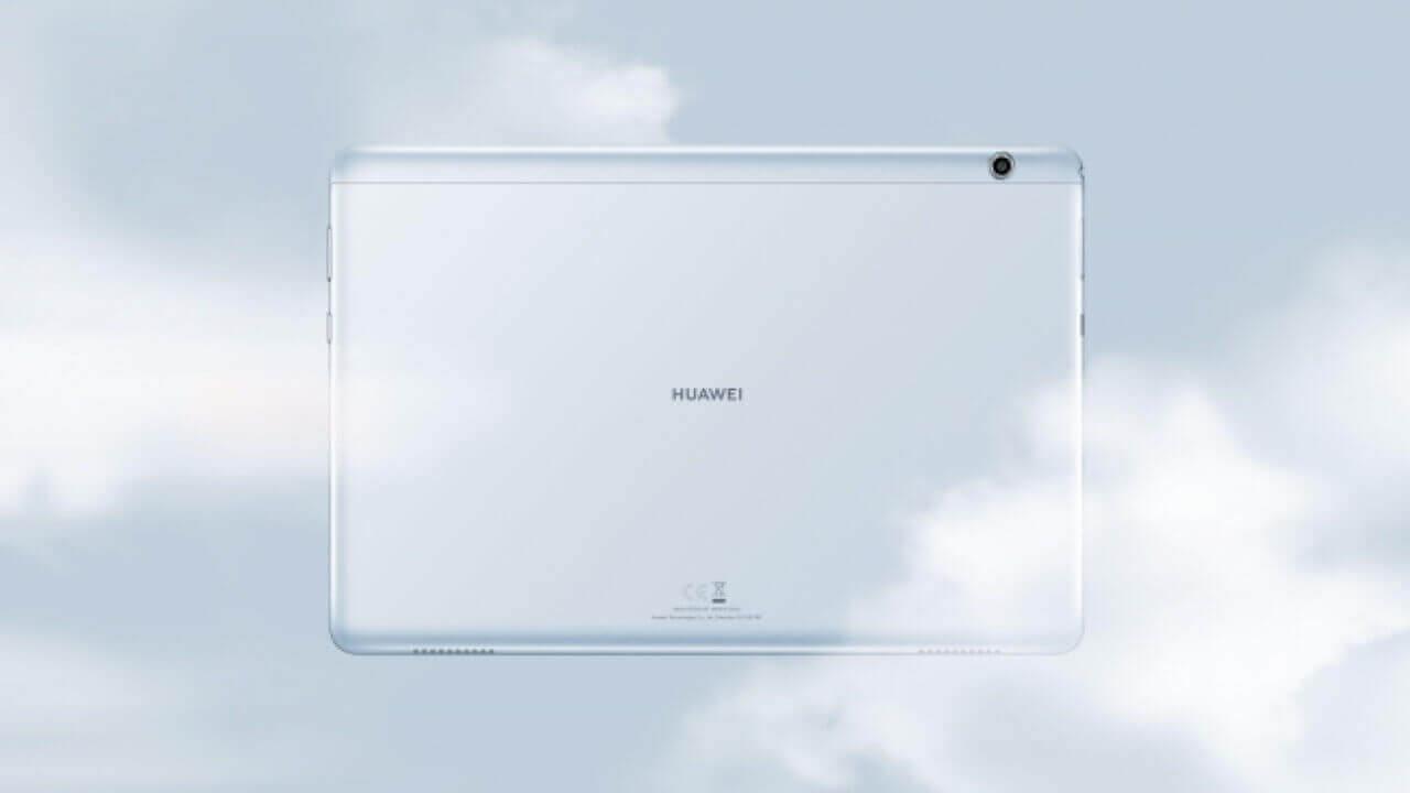 エントリータブレット「Huawei MediaPad T5」に3GB RAMモデル追加