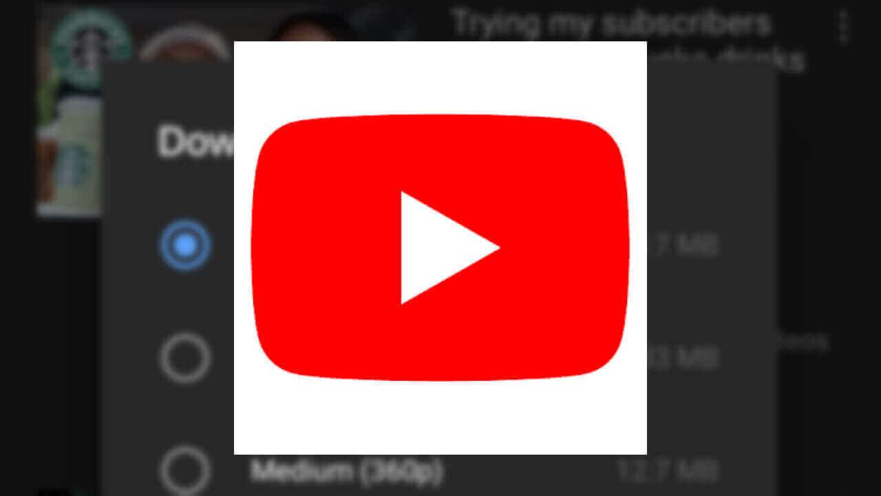 「YouTube Premium」ダウンロード画質にフルHDが追加?