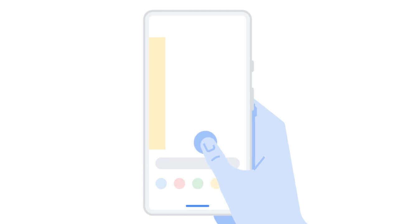 「Android 10」ジェスチャーナビゲーション設定方法
