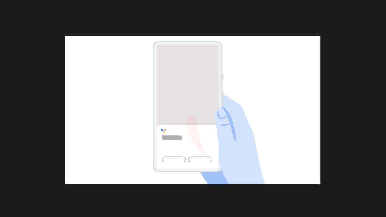 Android 10では「Google アシスタント」ジェスチャー起動が可能