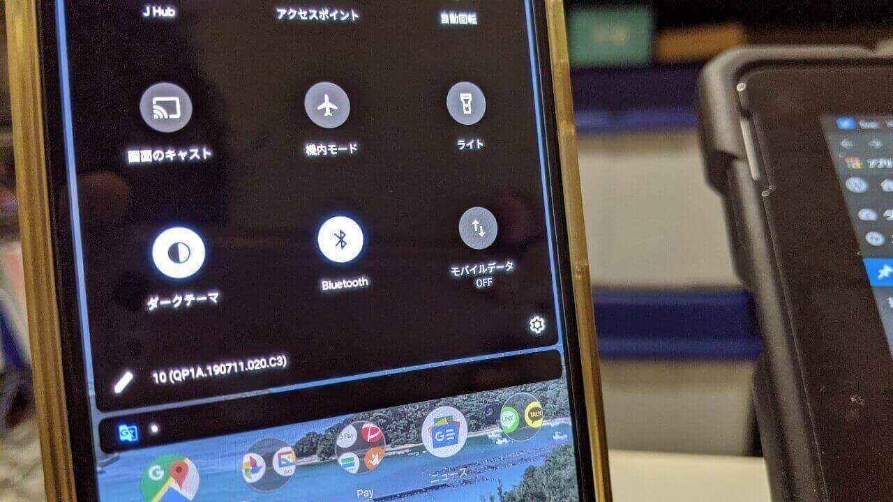 Androidのモバイルデータ通信を完全にOFFにする方法