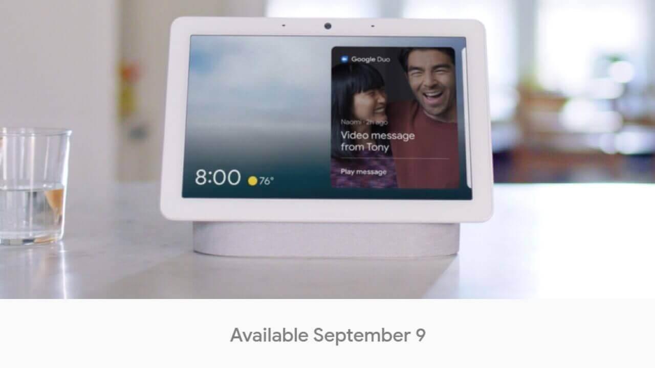 「Google Nest Hub Max」9月9日発売へ