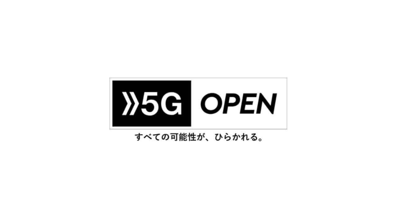 NTTドコモ、「5Gプレサービス」を9月20日から開始