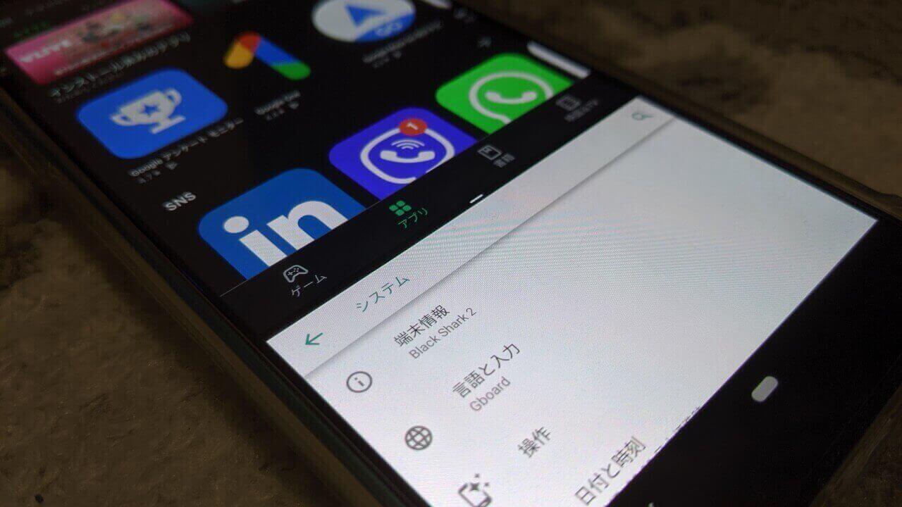 「Google Play ストア」ダークモードがAndroid 9 Pieにも拡大【v16.9.10】