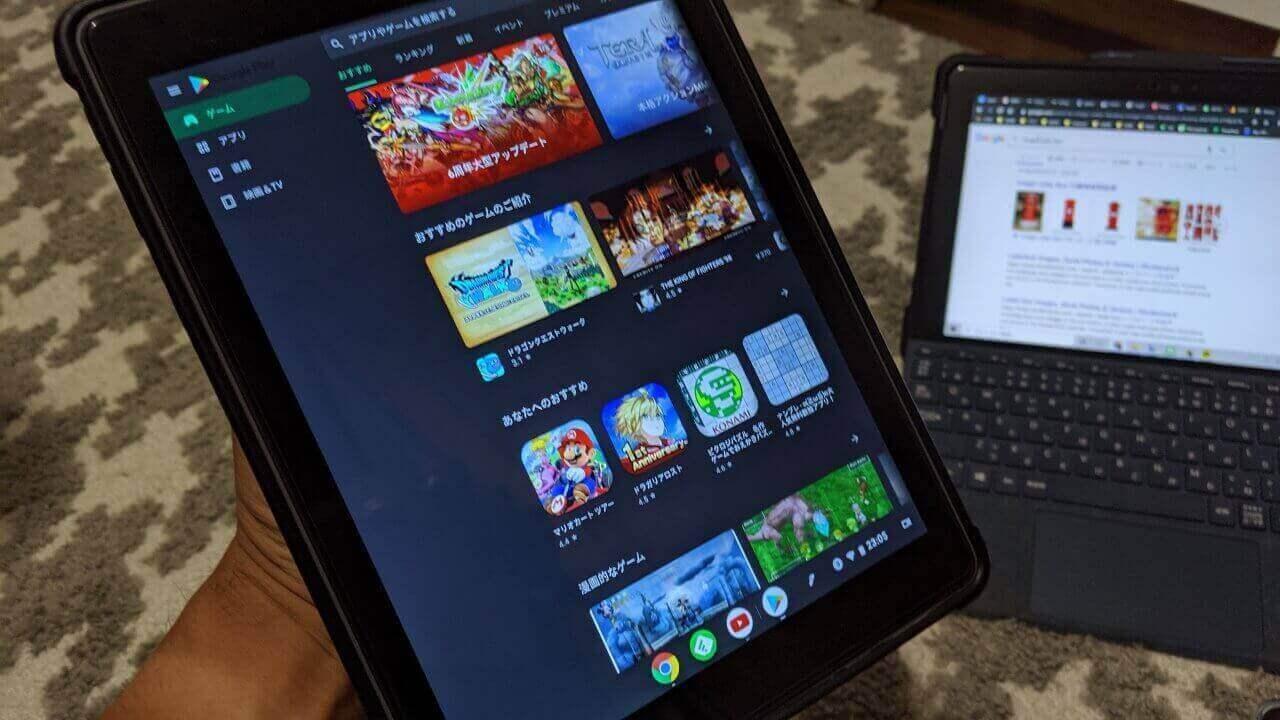 Chromebookの「Google Play ストア」もダークモードになった【レポート】