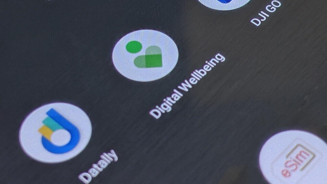 「Digital Wellbeing」をアプリドロワーに表示する設定