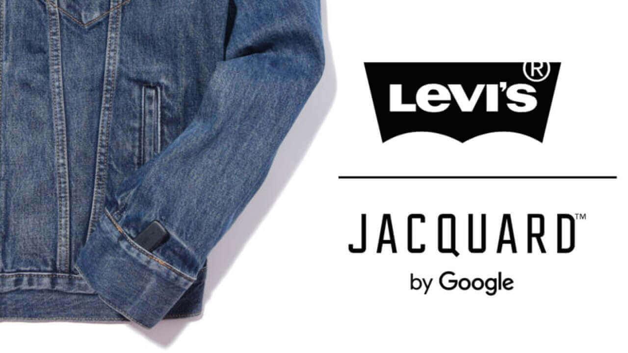 リーバイスJacquard「Trucker Jacket」Amazonで発売