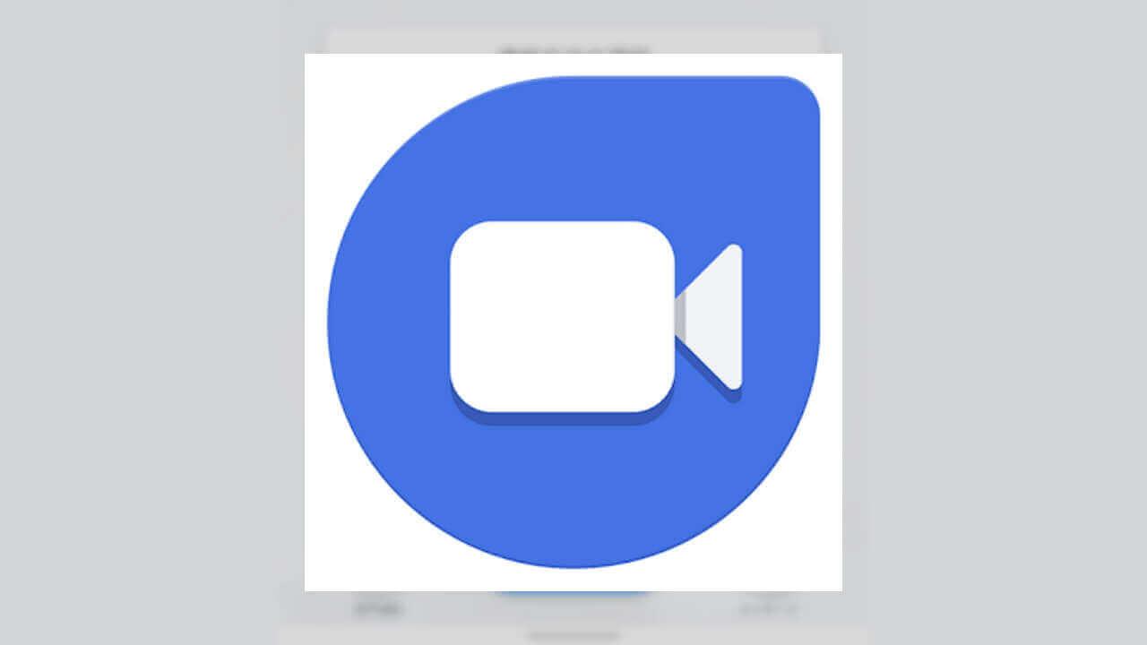 「Google Duo」が即時発信を防止する親切UIに【レポート】