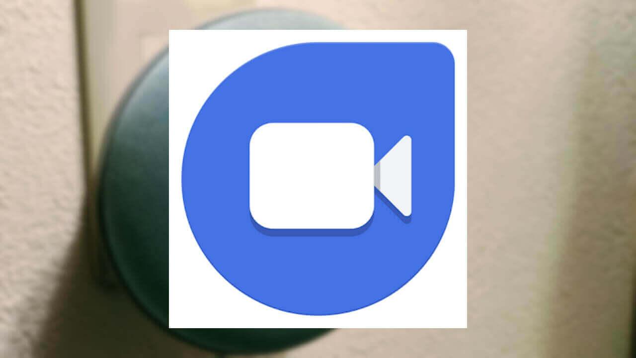 「Google Home」が「Google Duo」音声通話をサポート