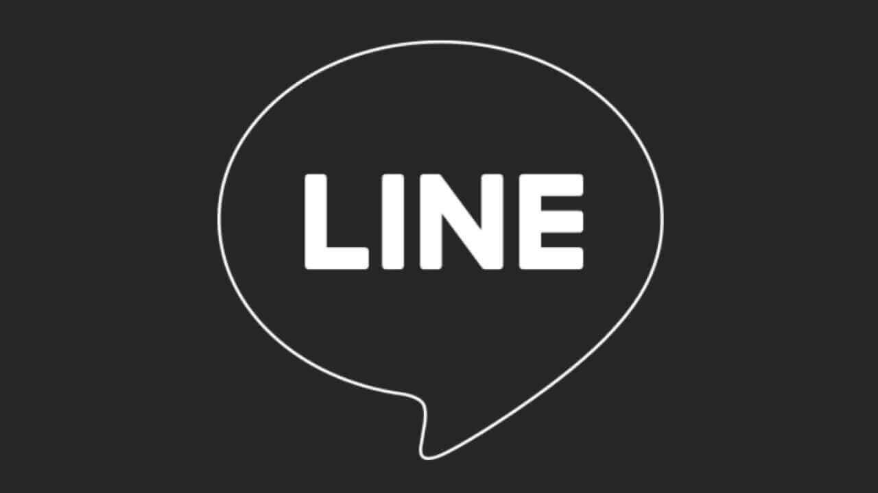 Android「LINE」がダークモードをサポート