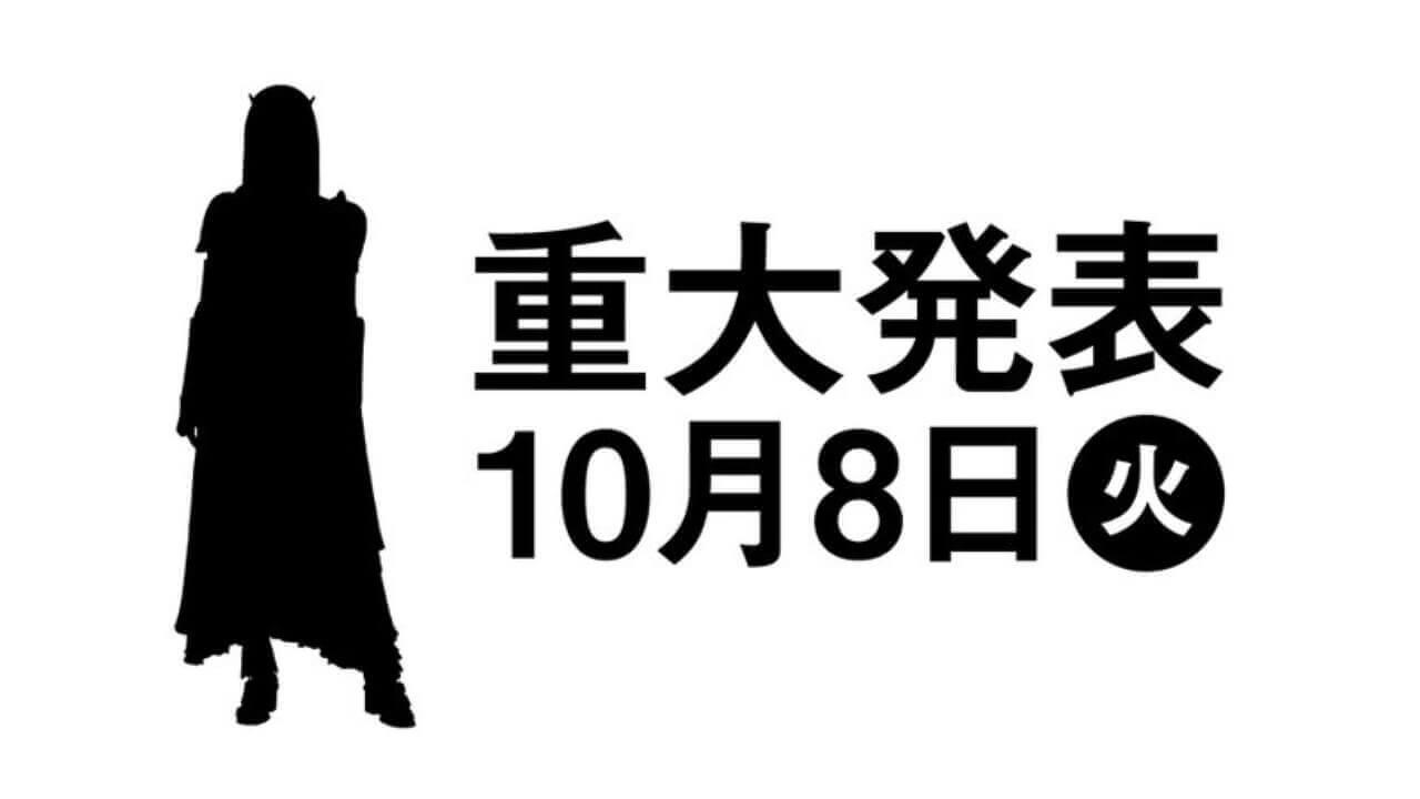 国内上陸2年を迎えるOPPOが10月8日に重大発表へ