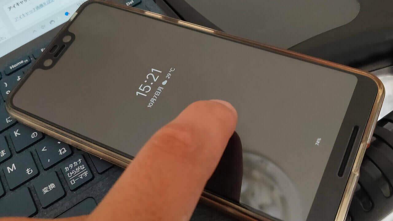 「Pixel 3」画面ダブルタップor本体持ち上げで通知チェック