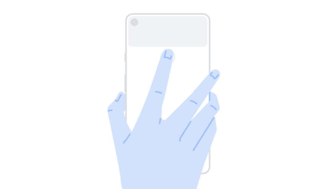 「Pixel 3」指紋センサーをスワイプして通知を表示するための設定
