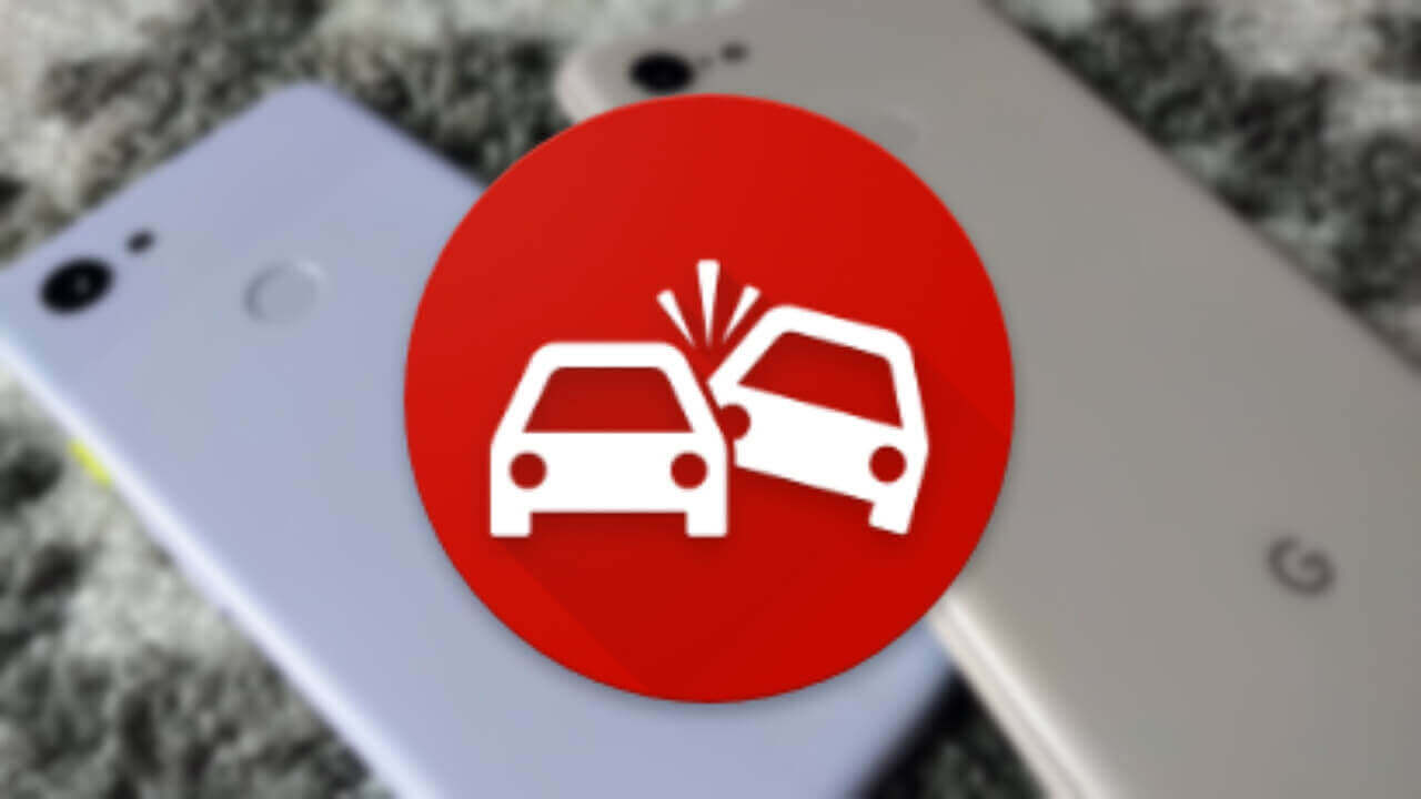 Pixelに車の事故検知&自動緊急通報機能が実装される?