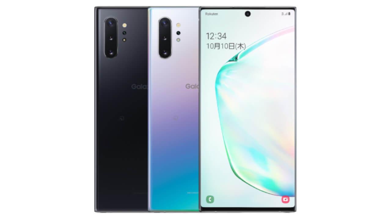 SIMフリー「Galaxy S10/Note10+」単体が楽天で発売