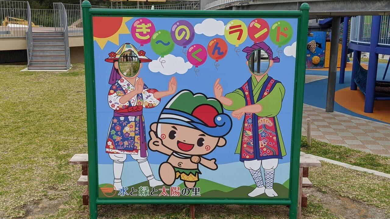 沖縄の宜野座村でシェアサイクル!【12月1日からスタート】
