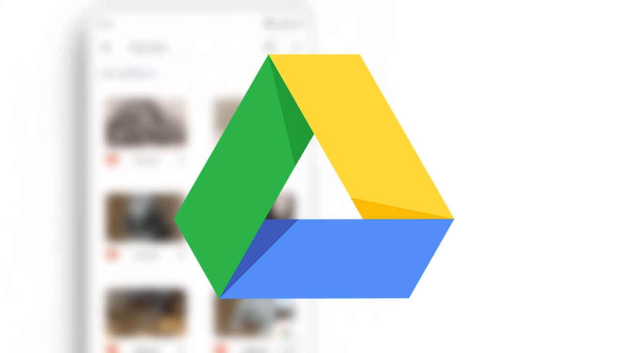 Android「Google ドライブ」GIFの動的表示をサポート