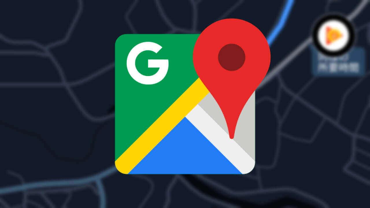 「Google マップ」アプリのナビゲーション画面を北向きに固定する設定