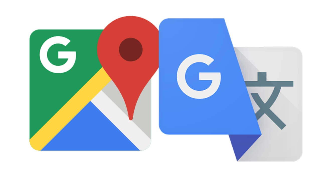 「Google マップ」アプリに翻訳機能追加へ