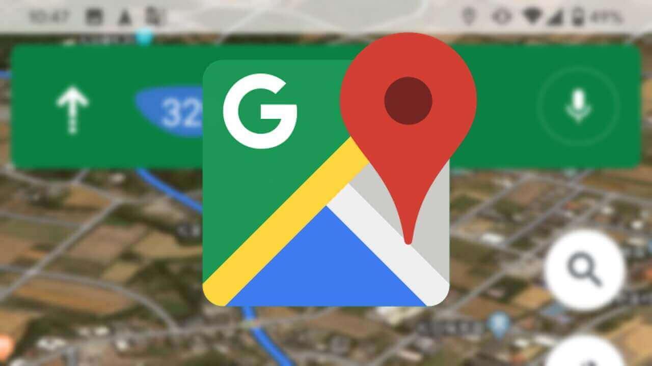 「Google マップ」アプリでナビゲーションに航空写真を利用する方法