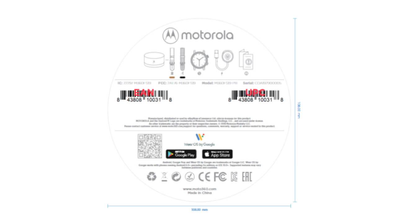 第3世代Wear OS「Moto 360」FCC認証取得、技適マークは確認できず