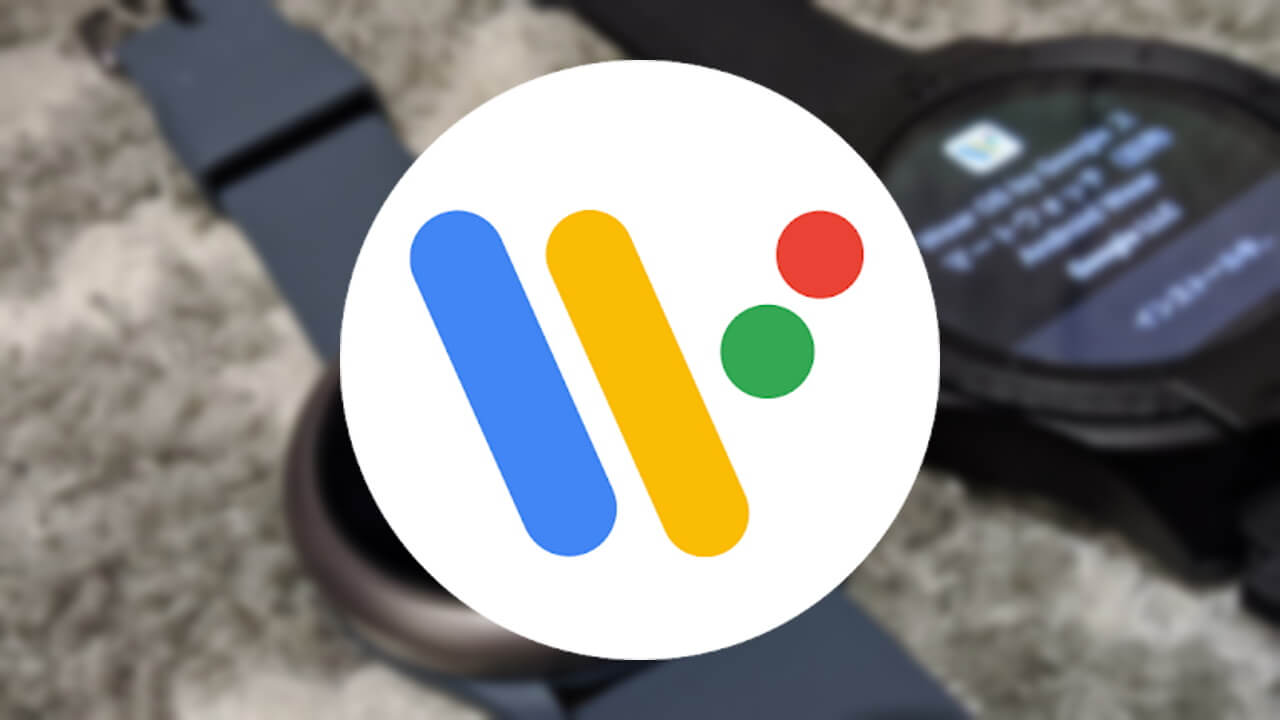 Android「Wear OS」アプリがアップデート【v2.39.0.324131225】