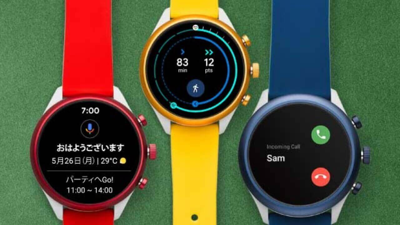 ZOZOTOWN、Wear OS「Fossil Sport」を一律50%引き+2,000円引き