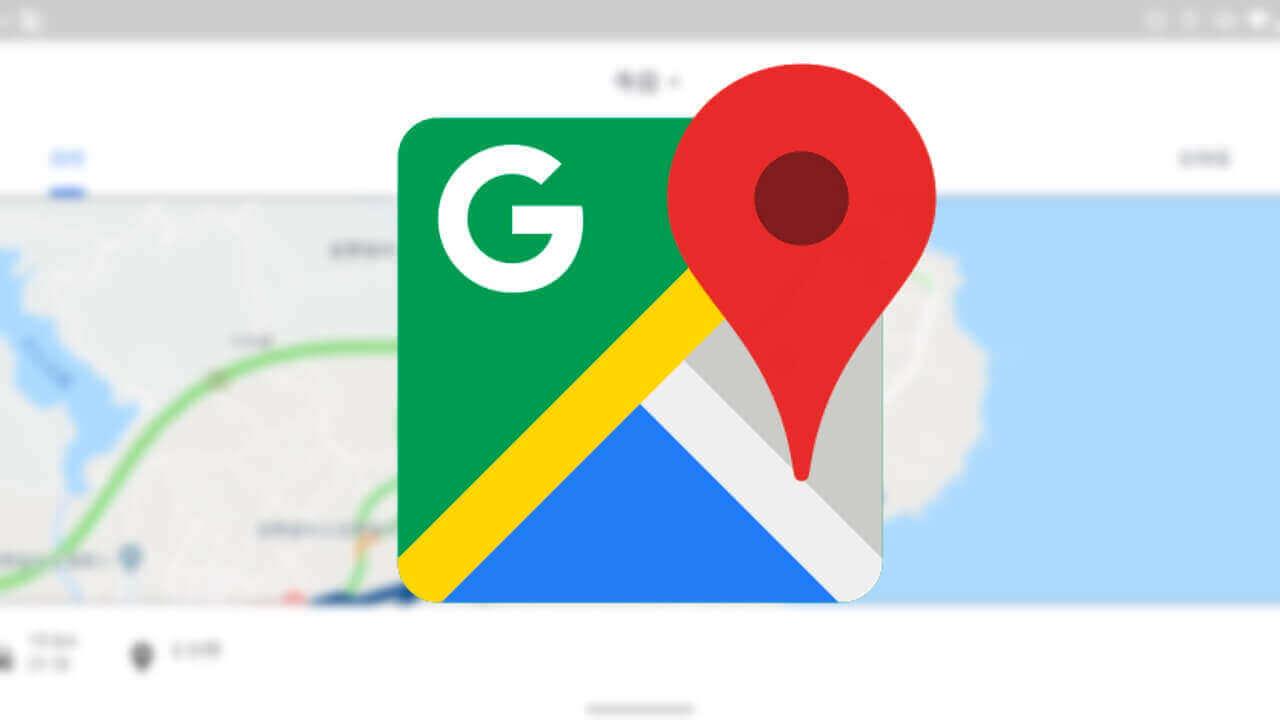 検索 履歴 削除 google 一括