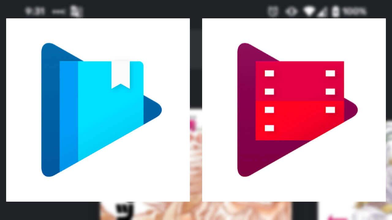 Android「Google Play ブックス/ムービー& TV」が新UIに