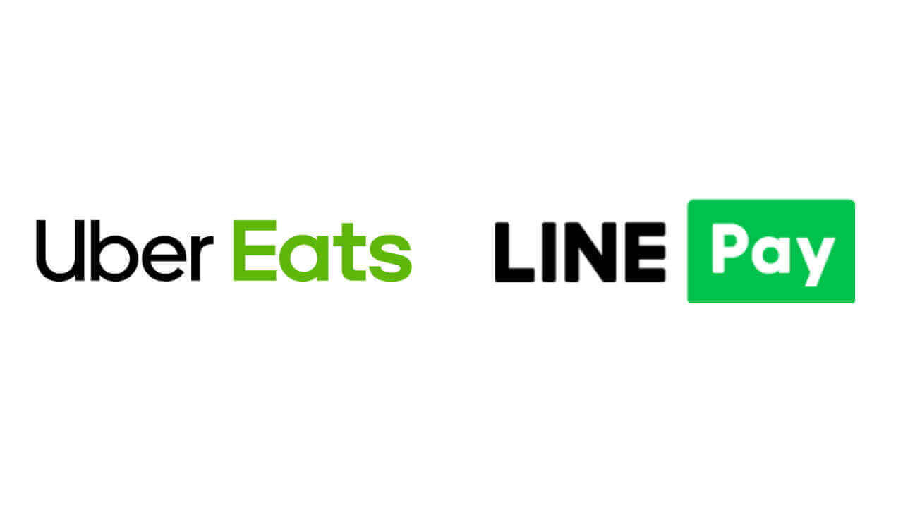 「Uber Eats」で「LINE Pay」利用可能に
