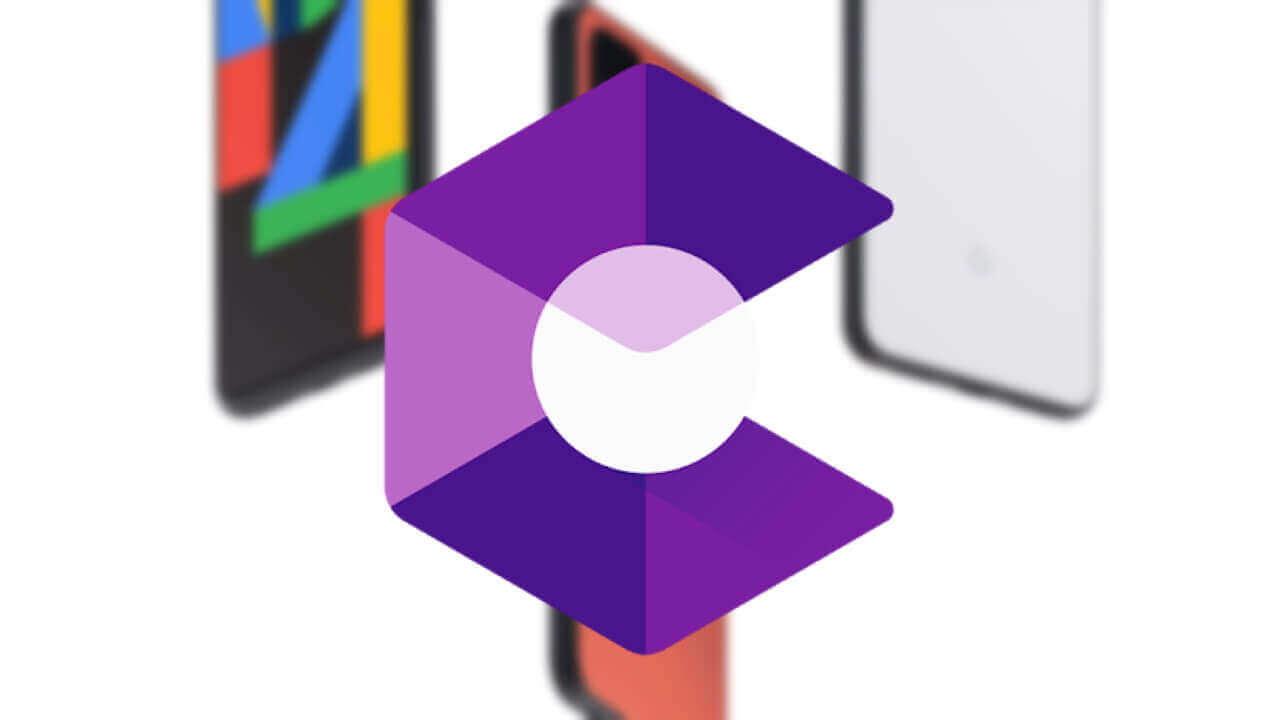 Pixel 4「Google Play開発者サービス(AR)」60fpsレンダリングサポート