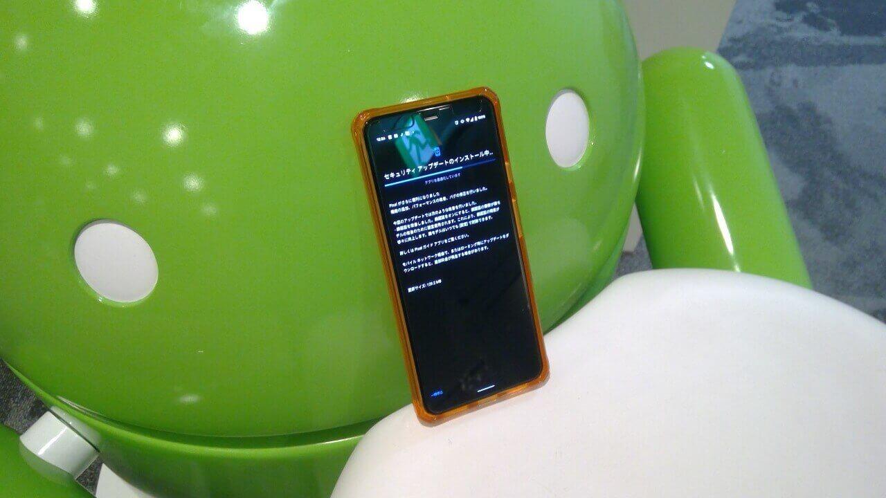 国内版「Pixel 4/4 XL」にソフトウェアアップデート配信、顔認証精度が向上