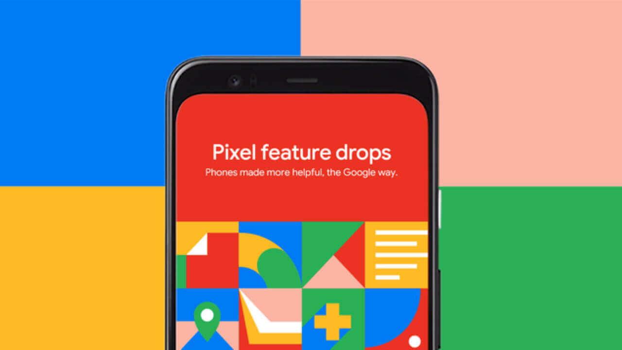 Google、Pixelで撮影した写真の追加背景ぼかし機能などを提供