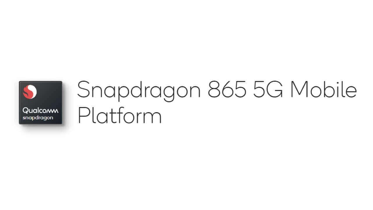 Qualcomm、次世代「Snapdragon 865」プロセッサ正式発表