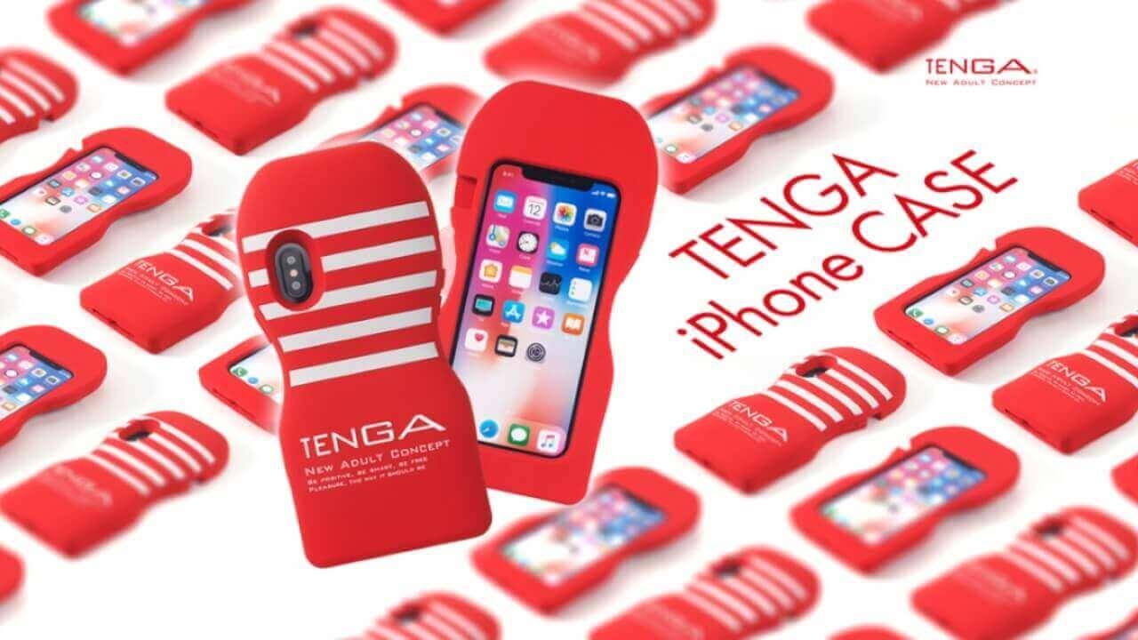 あの「TENGA」のiPhoneケース発売
