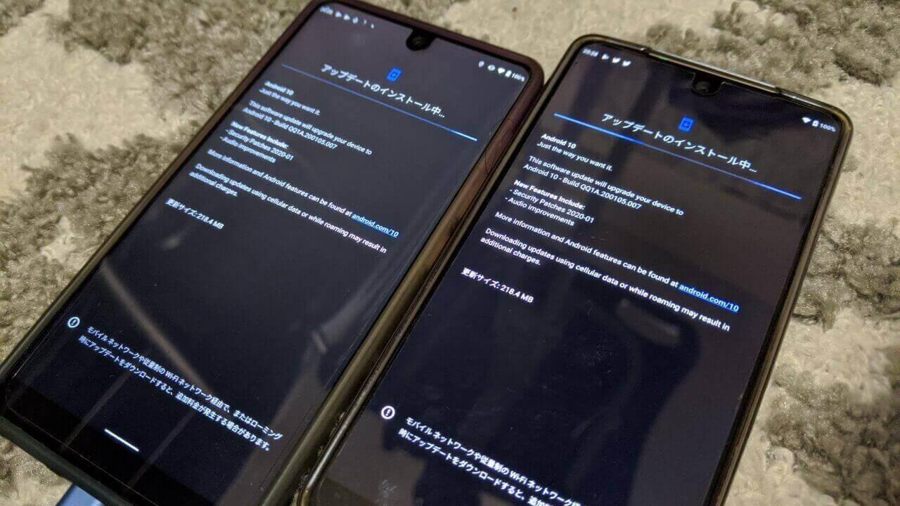「Essential Phone」に2020年初のソフトウェアアップデートが配信