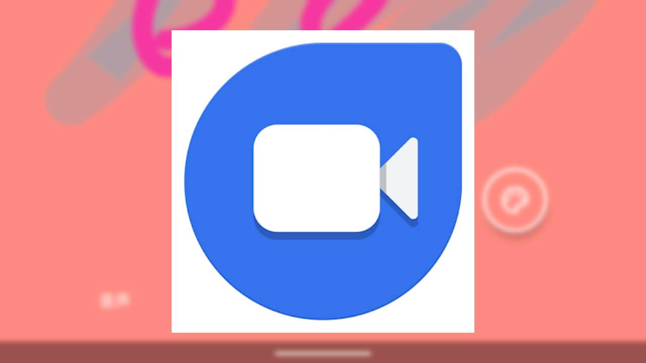 「Google Duo」にメモ送信機能が追加