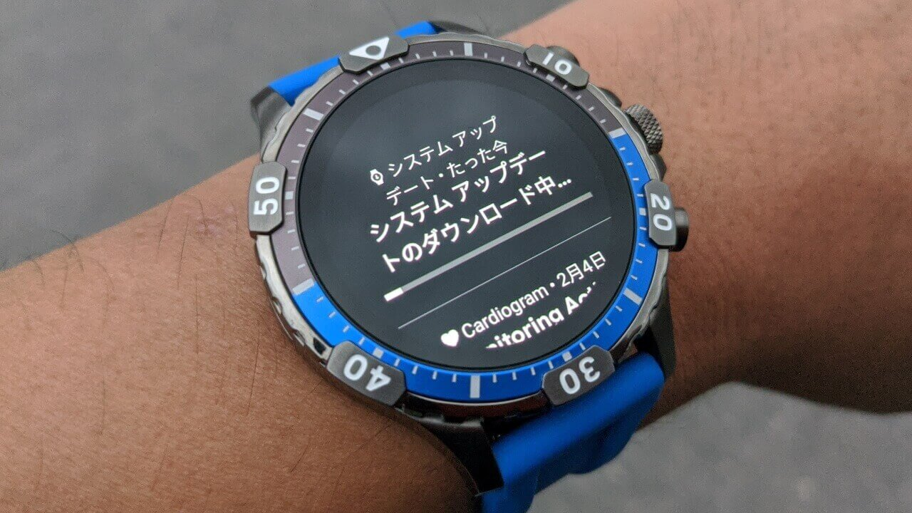 Fossil第5世代Wear OSにソフトウェアアップデートが配信【PWDU.190829.040】