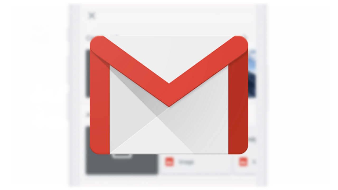 iOS「Gmail」でファイルアプリからファイル添付可能に
