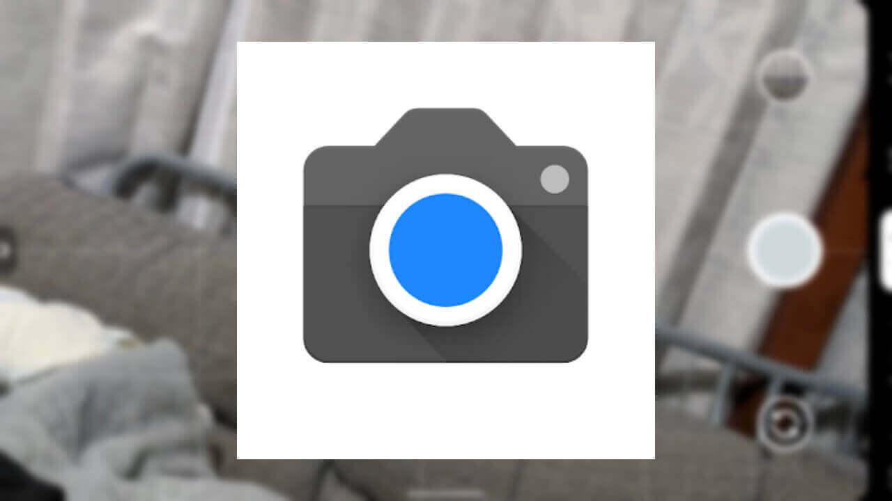 「Google カメラ」に水準機能が実装されていた【レポート】