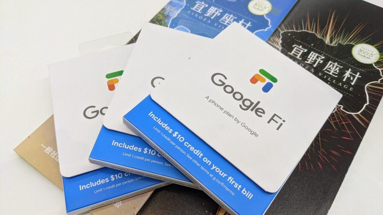 「Google Fi」が米Amazonで21%引きの特価