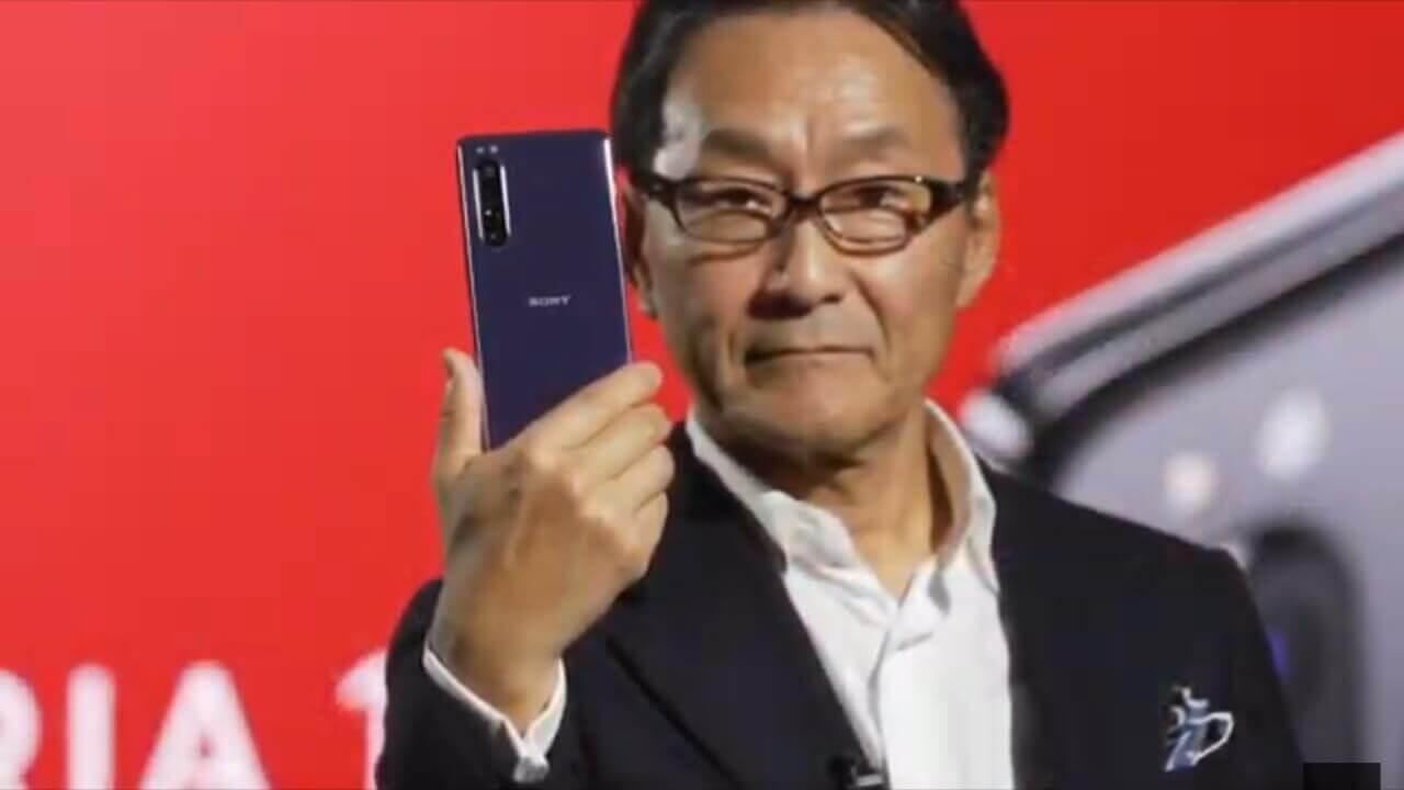 Sony、5G対応「Xperia 1 II」正式発表