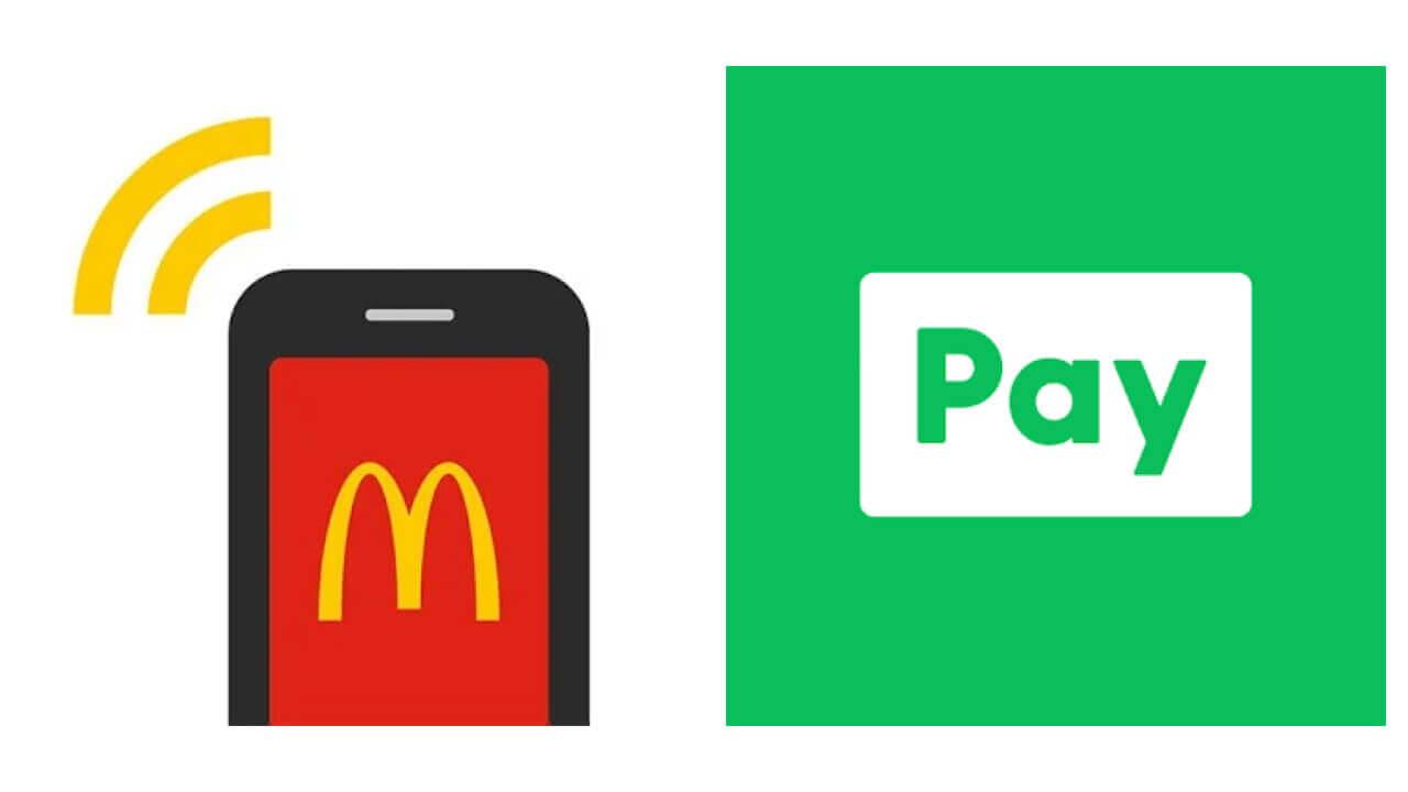 Android「マクドナルド モバイルオーダー」がようやくLINE Payに対応