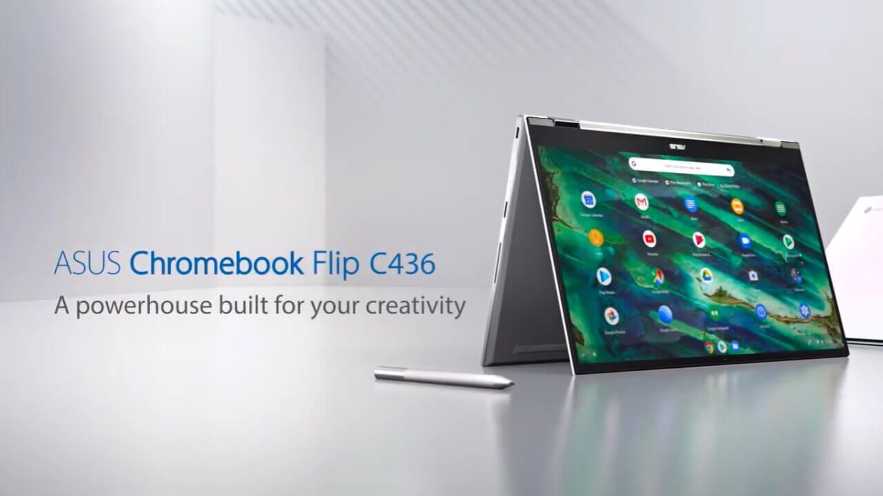 「ASUS Chromebook Flip C436」の1分版プロモ動画が公開